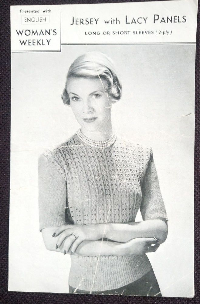 Women's 1940s Short Sleeve Jumper with Lacy Panels vintage knitting pattern supp #EnglishWomansWeekly