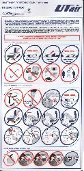 Safety Card  UTair B737-400 (1) front