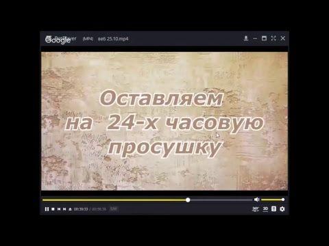 Елена Юрьева Волшебство декоративной штукатурки - YouTube