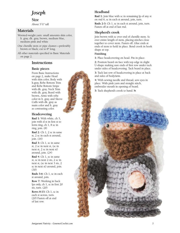 Amigurumi Nativity - Tutorial