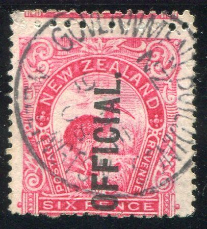 Stamps - Errors #326980 NZ Error 1900 6d red Kiwi official double error, o/p set low plus mixed perfs, perf 11 used to correct perf 14 at top, genuine used example at Govt Buildings, 1 corner perf scuff, top stamp ...