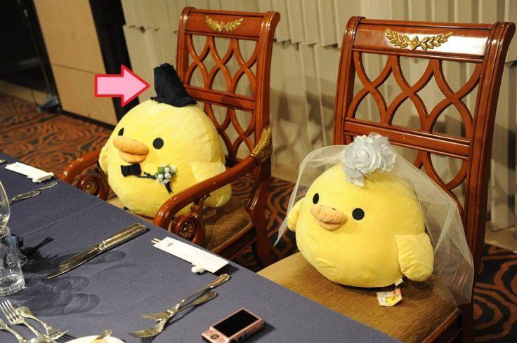 結婚式中座の一間~キイロイトリさん~|草食旦那さんと肉食奥さんの毎日HappyDay♡