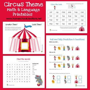 circus lesson plans for preschoolers 79 best images about pre k circus theme crafts worksheets 226