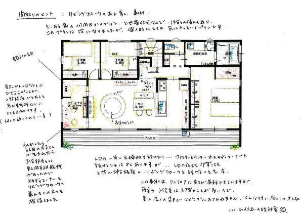 収納上手になれる間取りのヒント_リビングクロークのススメ♪ | いいひブログ - いいひ住まいの設計舎