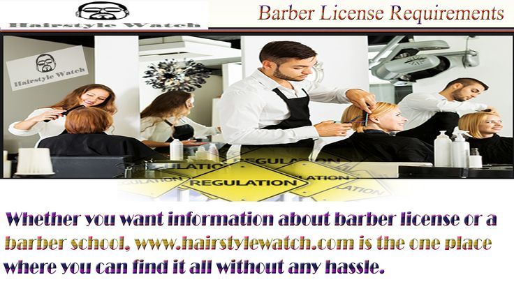 Whether you want information about barber license or a barber school, http://www.hairstylewatch.com/ is the one place where you can find it all without any hassle.