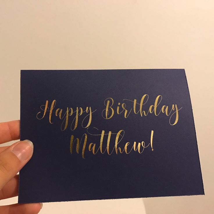 Foil Happy birthday card with foil message on insert