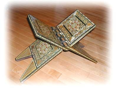 Quran stand