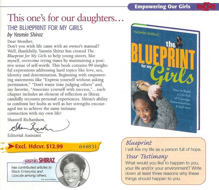 21 best The Blueprint for My Girls book images on Pinterest - copy exchange blueprint application