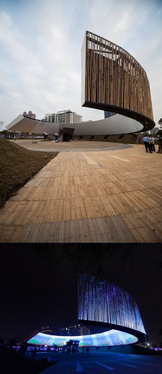 Busan Opera House, Korea   PRAUD '' Unlike having a fixed performance stage and a shared common public space, this design is a way of providing a variety of experiences to the audience as well as using the opera house in a more efficient way. ''
