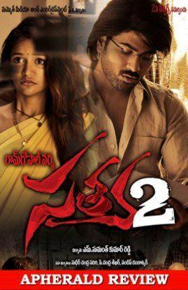 Satya 2 Review | Satya 2 Rating | Satya 2 Movie Review | Satya 2 Telugu Movie Review | Satya 2 Bollywood Review | Satya 2 Movie Rating | Satya 2 Live Updates, Story, Cast & Crew on APHerald.com  http://www.apherald.com/Movies/Reviews/36732/Satya-2-Review-Rating/