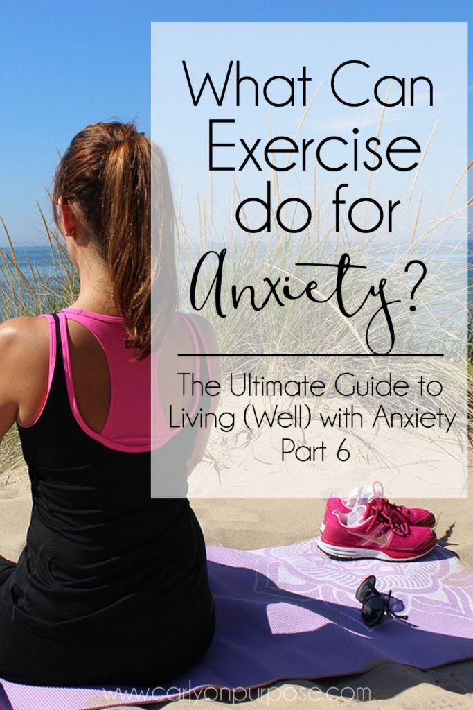 Exercise is one of my favorite anxiety treatments. Scientifically, it's proven to help. Could a few endorphins be what your anxiety needs?