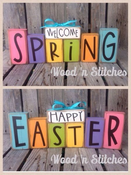 Spring Easter reversible wood block set seasonal home decor. Easter greeting and Spring greeting!