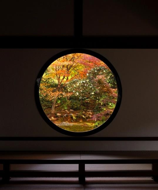 The Window of Enlightenment, Kyoto Japan. It's all about perspective, right!