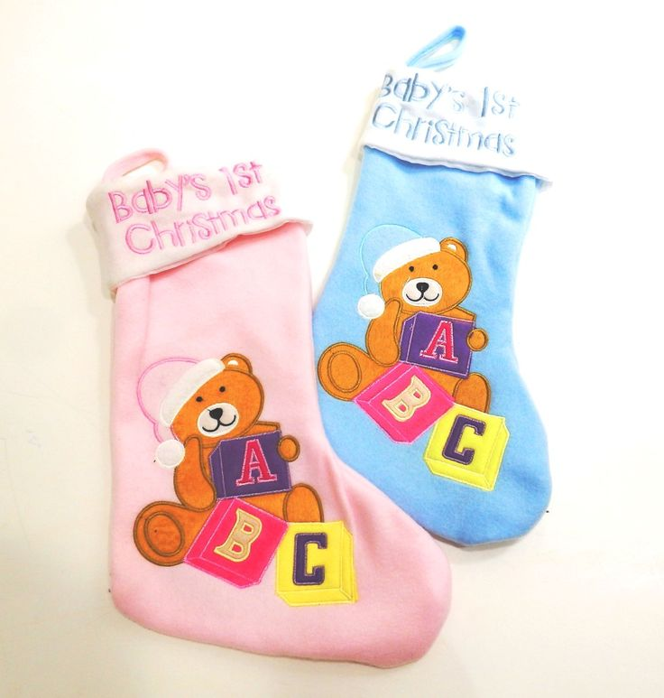 Χριστουγεννιάτικες κάλτσες «Πρώτα Χριστούγεννα»