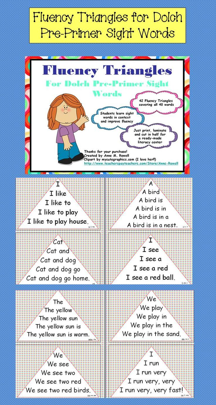 Fluency Triangles for the Dolch Pre-Primer Sight Words - Great Workshop!