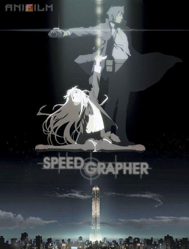 Спидграфер Speed Grapher スピードグラファー