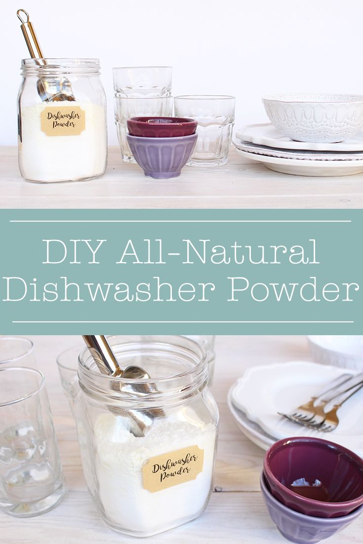 Making your own natural dishwasher detergent is SO simple. This DIY all-natural dishwasher powder recipe uses just a few ingredients and works perfectly.