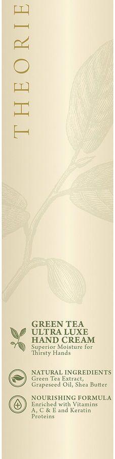 THEORIE Theorie Green Tea Hand Cream - 3.4 oz.