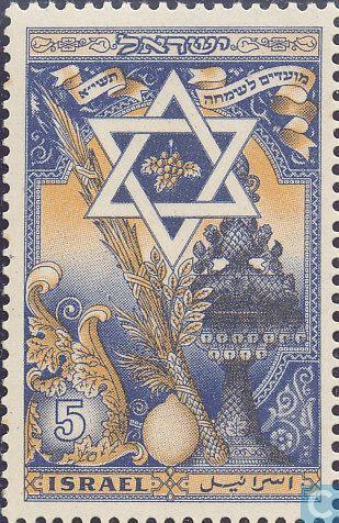Israel - Jewish new year 1950
