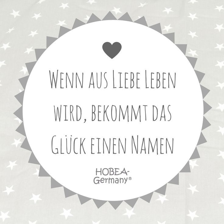 Spruche Nursery Baby Quotes Welcome Baby Und Baby