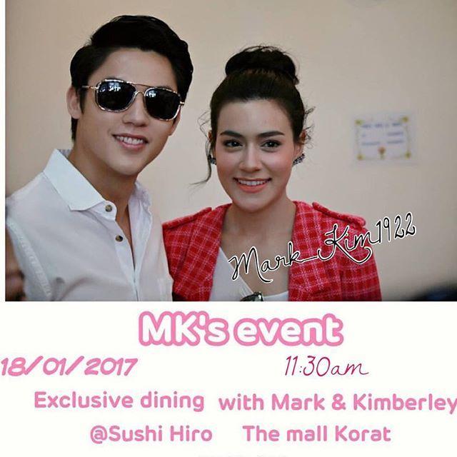 """នេះគឺសម្រាប់បងប្អូនហ្វេនៗនៅថៃ។ It's for Thai fans. So on the 18th MK will be having a lunch squads with fans, at """"Sushi Hiro"""" the mall of Korat.  Have fun all ❤️❤️❤️ #mark_kim1922 #mark_prin #kimmy_kimberleyfc #kimmykimberley #markprin #mkfc #welovemk #markim"""