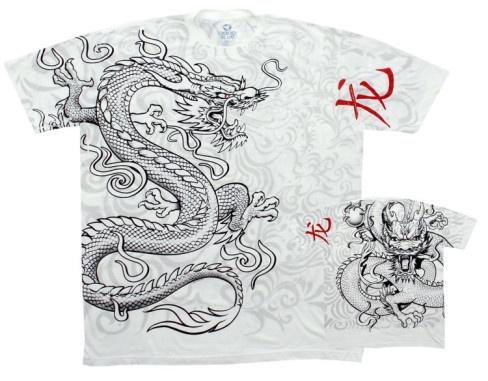 White Dragon. $24.99