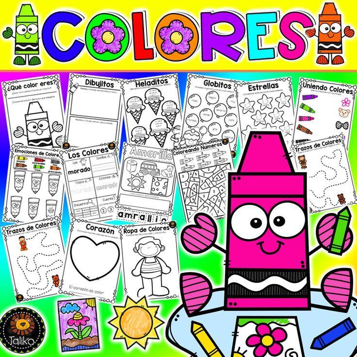 Los Colores Con Imagenes Aprender Los Colores Actividades
