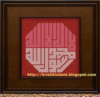 Shahadatain, free simple cross stitch chart, Islamic