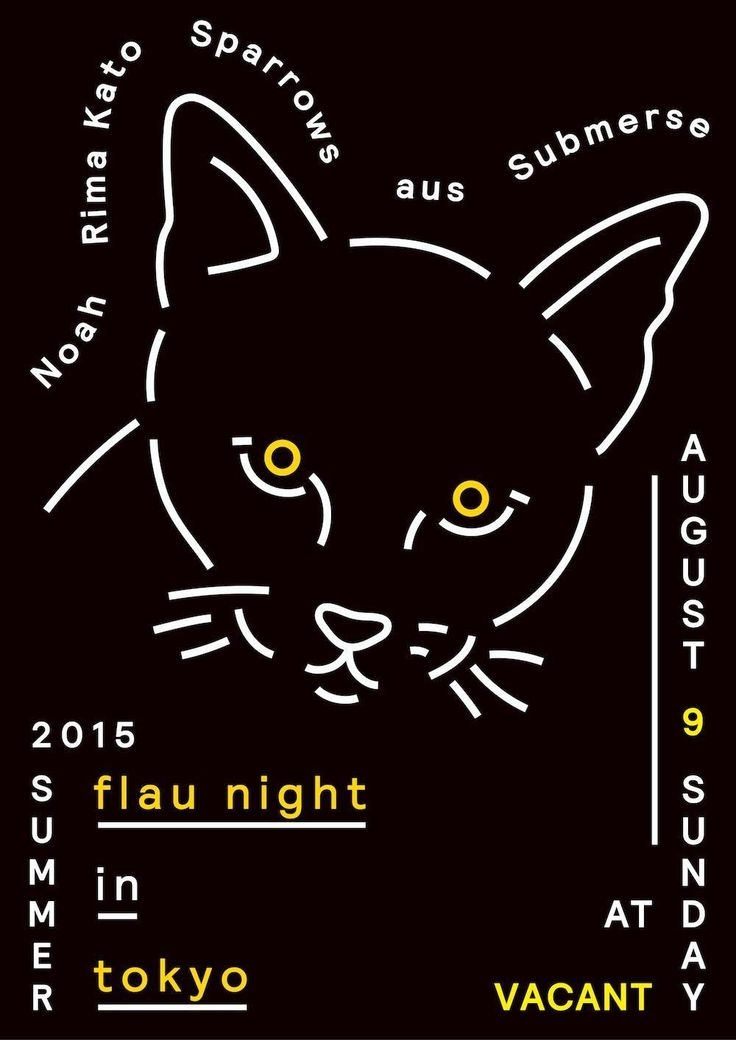 Graphic design for the flyer of flau record's event at VACANT.  vacantで開催されるflau nightのフライヤーデザインをしました。  flau night in tokyo 2015