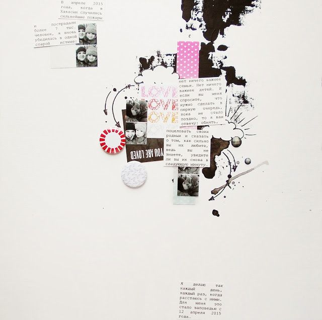 Работы для конкурса Скрапбукер года 2015 #LO #minimalism: