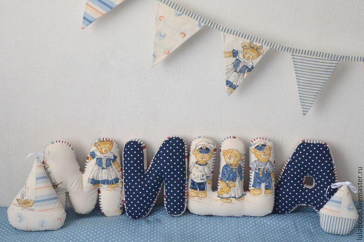 Купить Буквы-подушки в морском стиле - горошек, буквы, слова, слово, подушка-игрушка