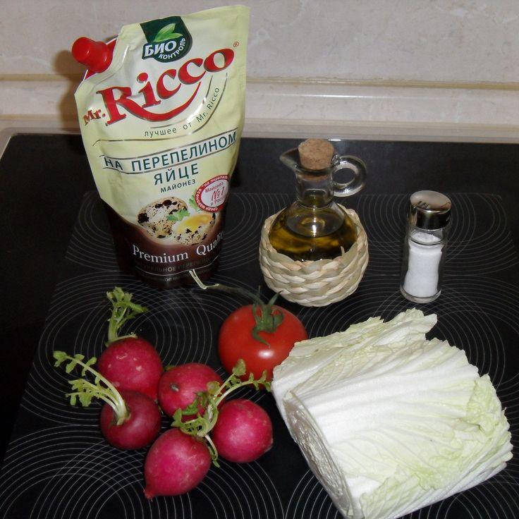 Весенний салат с редисом