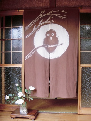 Playful Natural Colored Curtain As Background: Ikebana Displayedふくろう絞り染め暖簾