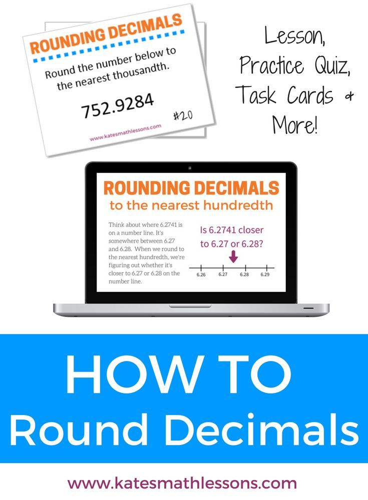 Do your students need some extra help rounding decimals to the nearest tenth, hundredth, or thousandth? Check out this FREE math lesson on rounding! There's even a practice quiz and a free set of printable task cards and Boom Cards (digital, self-checking task cards).