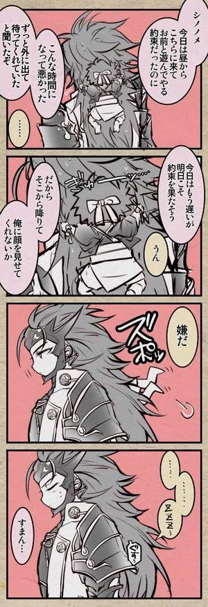 Ryoma and Shiro