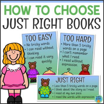 """How to Choose a Just Right Book Posters & Bookmarks - Help your students learn how to choose a """"just right"""" book with this set of posters and bookmarks. The Goldilocks themed visuals teach children how to decide if a book is too hard, too easy, or just right.The posters make a cute bulletin board display in your classroom library! Great for your Kindergarten, 1st, 2nd, and 3rd grade classroom or home school students. {K, first, second, third graders, homeschool}"""