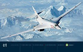 Фоны для рабочего стола компьютера : Министерство обороны Российской Федерации