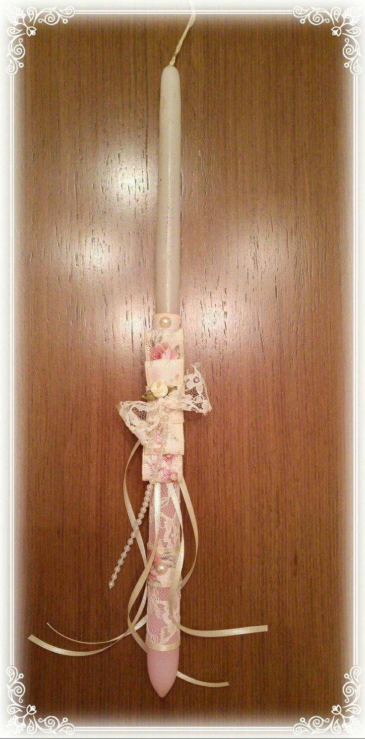 Easter Candle with lace, pearls and ribbons...