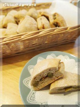 「うぐいす豆とクルミのライ麦パン」Kana | お菓子・パンのレシピや作り方【corecle*コレクル】