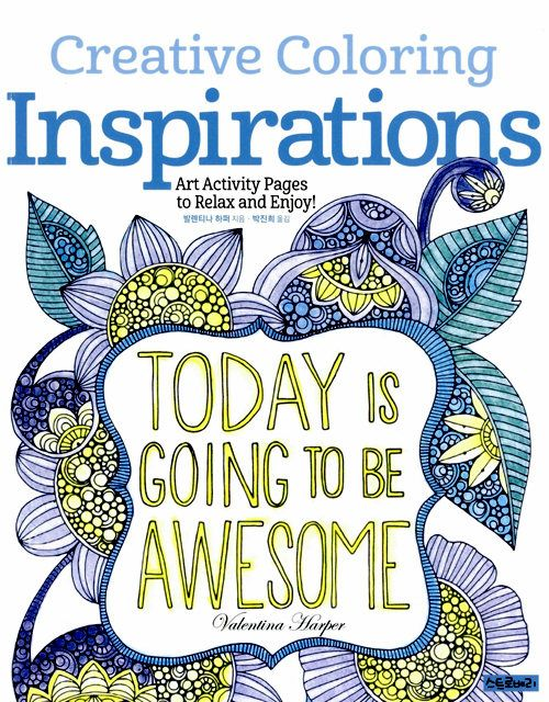 252 best coloring book images on Pinterest