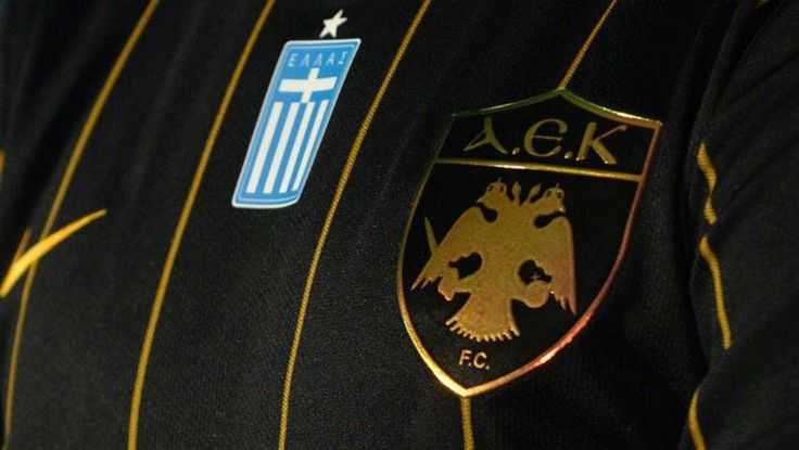 New Kit 2016-2017 Special Kit AEK