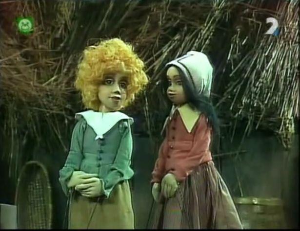 Hviezdne dieťa 1985