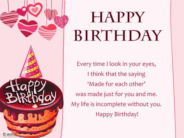 Best 25 Boyfriend birthday wishes ideas – Birthday Card Texts