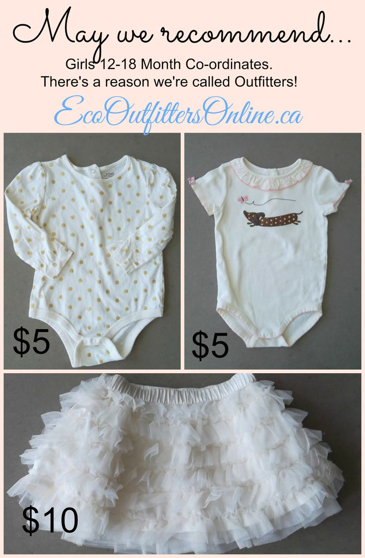 It's a match!  We just had to highlight the perfect, creamy tones of this like-new trio from our Girls Size 12-18M boutique.
