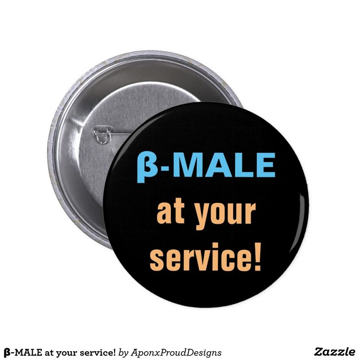 β-MALE at your service!