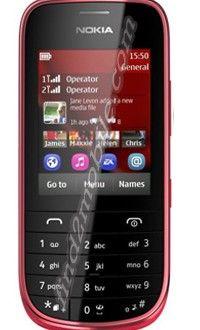 Nokia Asha 202 Price Mobile Price & Specs Pakistan Mobile Pries Pakistan Nokia Asha 202 Prices Nokia Asha200 Mobile Price Nokia Asha 202 Mobile Price Pakistan
