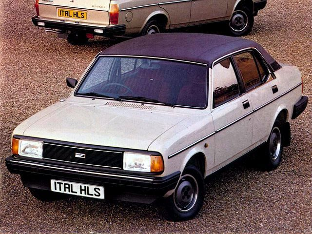 Morris Ital 1980-1984   175,276 built, with 174 remaining in the UK, for a total of 0.0993% left.