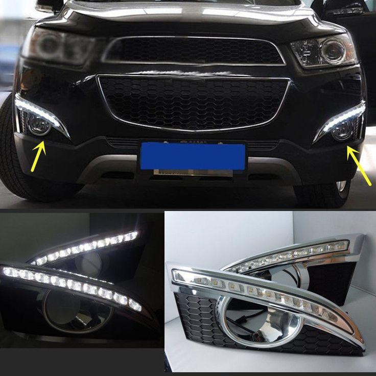 69.60$  Watch now - http://aliu5n.worldwells.pw/go.php?t=32787502988 - 12V Car LED DRL Daytime Running Light With Yellow Turn Signal For Chevrolet Chevy Captiva 2011 2012 2013 69.60$