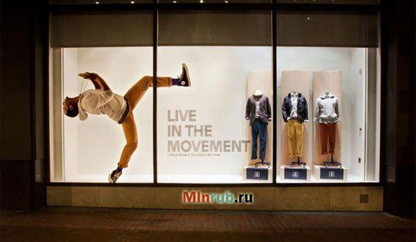 Правильное оформление витрины магазина - правильное вложение денег. Оформление витрин магазинов как бизнес идея.