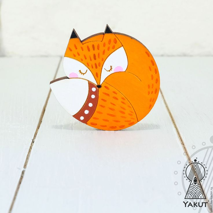 Купить Деревянная брошь Лисичка клубочек / деревянный значок рыжая лиса - брошь